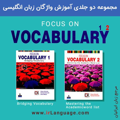 کتاب‌های Focus on Vocabulary
