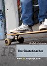 Dominoes The Skateboarder