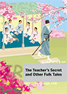 Dominoes The Teachers Secret and Other Folk Tales