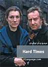 Dominoes Hard Times