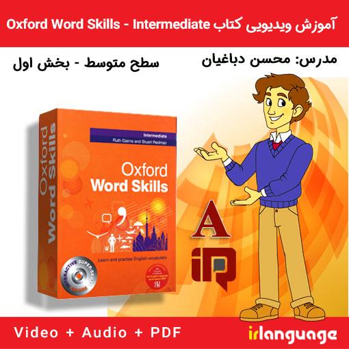 آموزش تصویری کتاب Oxford Word Skills سطح متوسط