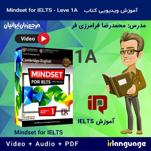 آموزش کتاب تصویری کتاب Mindset for IELTS Level 1A