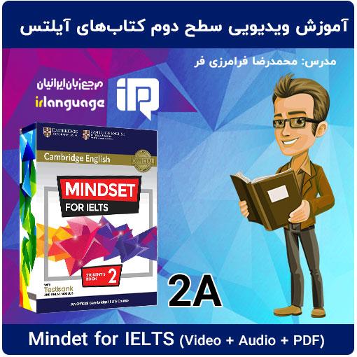 آموزش تصویری کتاب Mindset for IELTS Level 2