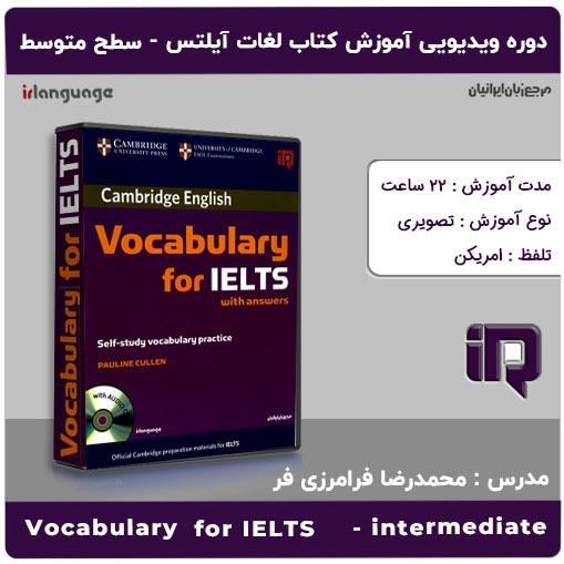 آموزش تصویری کتاب Vocabulary for IELTS Intermediate