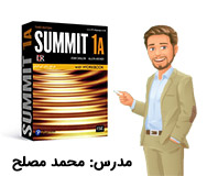Teaching Interchange 5th Intro  مدرس زهرا دوست محمدی