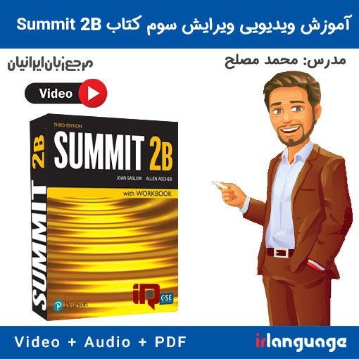 آموزش کتاب Summit 2B مدرس محمد مصلح